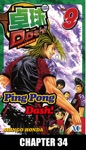 Ping Pong Dash Chapter 34