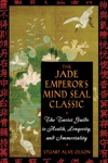 The Jade Emperors Mind Seal Classic