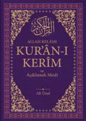 ALLAH KELÂMI  KUR'ÂN-I KERÎM  VE  AÇIKLAMALI MEALİ Book Cover