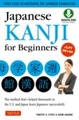 Japanese Kanji for Beginners Book Cover