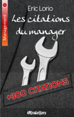 Les citations du manager