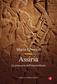 Assiria Book Cover
