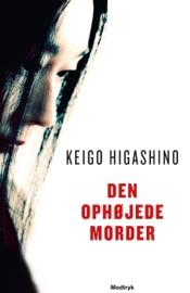 Den ophøjede morder PDF Download