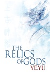 The Relics Of Gods