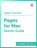 Apple Education - Pages for macOS High Sierra Starter Guide artwork