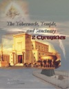 The Tabernacle Temple And Sanctuary