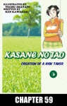 KASANE NO TAO Chapter 59