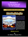 Revelation 15 The  Sea Of Glass And The 144 Thousand