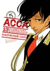 ACCA 13-Territory Inspection Department Vol 5