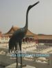 Jean Hamon - La Chine artwork