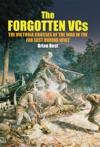 The Forgotten VCs