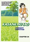 KASANE NO TAO Chapter 24