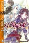 Sword Art Online  7