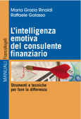 L'intelligenza emotiva del consulente finanziario Book Cover