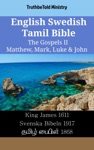 English Swedish Tamil Bible - The Gospels II - Matthew Mark Luke  John