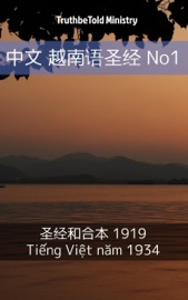 Download and Read Online 中文 越南语圣经 No1