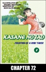 KASANE NO TAO Chapter 72