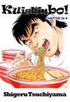 Kuishinbo Chapter 14-4