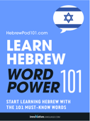 Learn Hebrew - Word Power 101
