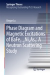 Phase Diagram And Magnetic Excitations Of BaFe2-xNixAs2 A Neutron Scattering Study