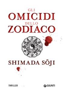 Gli omicidi dello zodiaco Book Cover