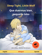 Sleep Tight, Little Wolf – Que duermas bien, pequeño lobo (English – Spanish)