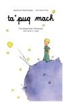 Tapuq Mach - Der Kleine Prinz