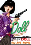 DOLL The Hotel Detective Chapter 2-5