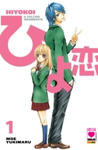 Hiyokoi - Il pulcino innamorato 1 Book Cover
