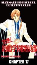 SUZUNARI HIGH SCHOOL DETECTIVE CLUB Chapter 17