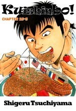 Kuishinbo! Chapter 23-3