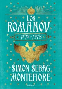 Los Románov Book Cover