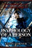 Psychology Of A Person