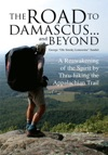 The Road To Damascus And Beyond