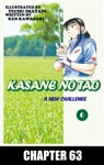 KASANE NO TAO Chapter 63