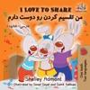 I Love To Share English Farsi Persian