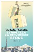 La ragazza del convenience store Book Cover
