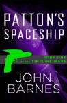Pattons Spaceship