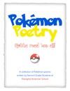 Pokmon Poetry
