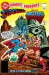 DC Comics Presents 1978- 47