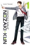 Monthly Girls Nozaki-kun Vol 1