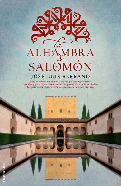 La Alhambra de Salomón por Jose Luis Serrano
