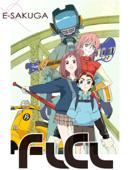 E-SAKUGA フリクリ Book Cover