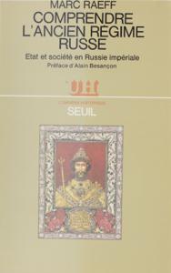Comprendre l'Ancien Régime russe Couverture de livre