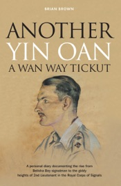 Download Another Yin Oan a Wan Way Tickut