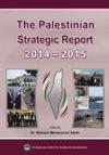 The Palestinian Strategic Report 2014-2015