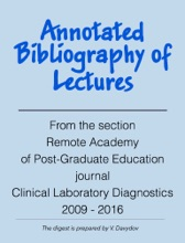 Annotated Bibliography Of Lectures