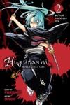 Higurashi When They Cry Beyond Midnight Arc Vol 2