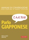 Parlo Giapponese