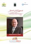 Jewels of Gujarat: Dinesh Manilal Zaveri